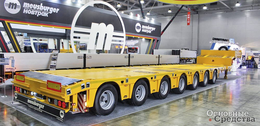 Презентация семиосного трала Meusburger NOVTRUCK на выставке в Москве
