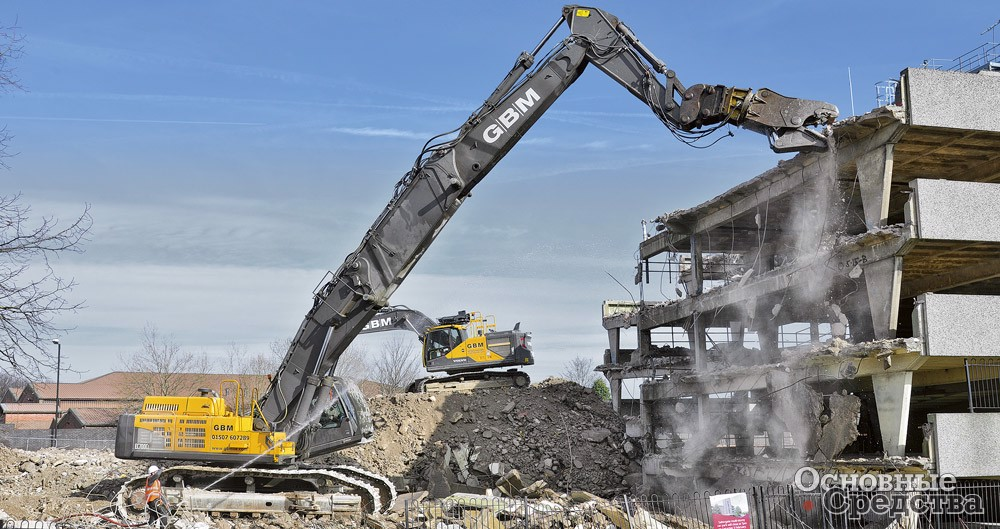 Kocurek Excavators Ltd