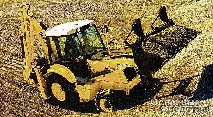 Рис. 8 Экскаватор-погрузчик New Holland