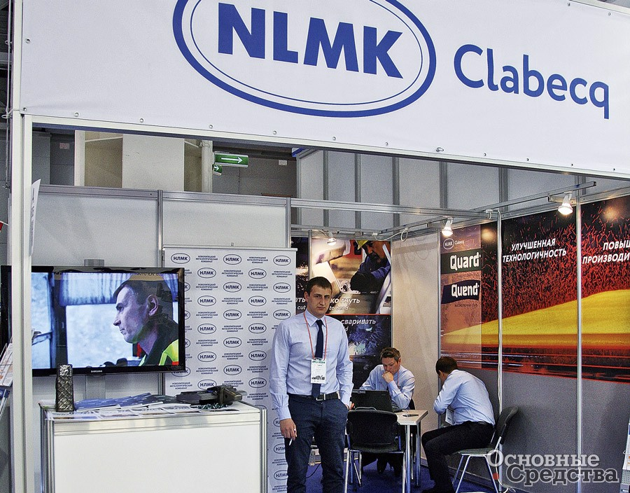 Стенд Группы НЛМК на закрытой экспозиции MiningWorld