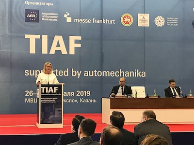 Участие «ДК РУС» в международном форуме 