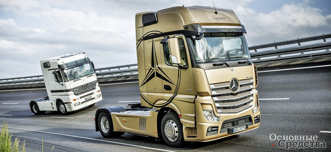 Mercedes-Benz Actros 20-year Anniversary