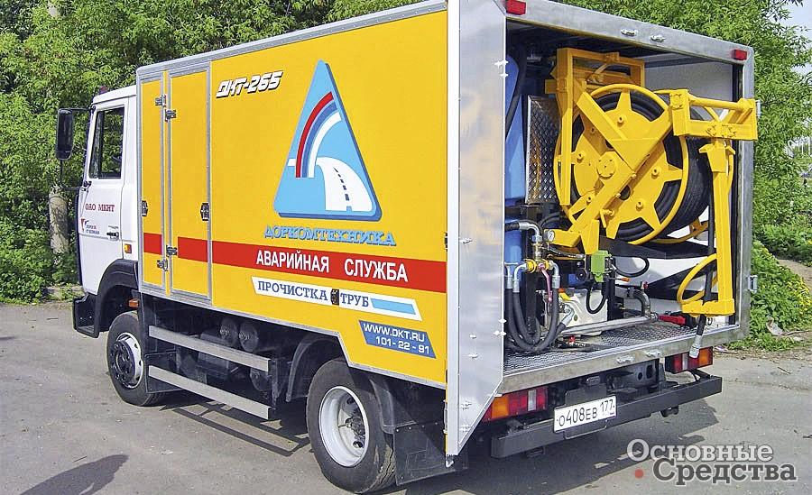 Каналопромывочная машина ДКТ-265