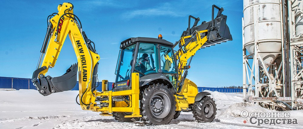 New Holland B100B