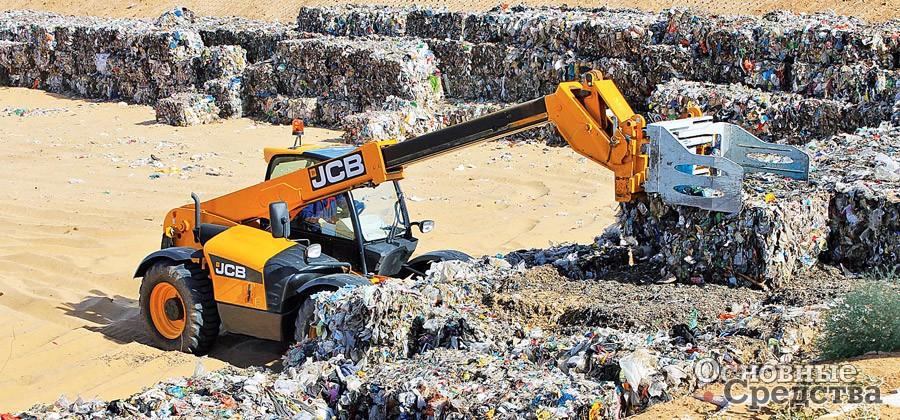 Погрузка мусорных брикетов