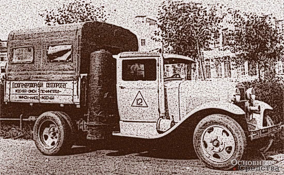 «Полуторка» ГАЗ-АА с газогенератором НАТИ-Г14