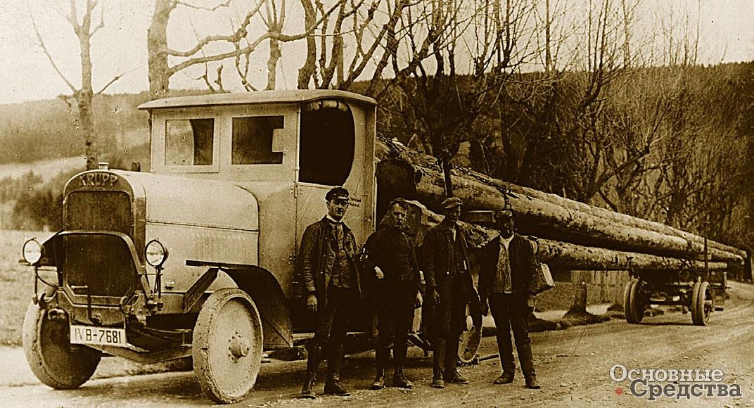 Krupp L5 (1920 г.)