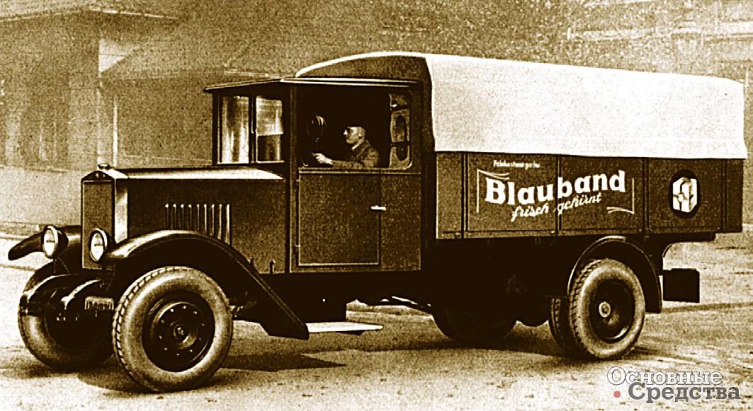Трехтонный Krupp (1932 г.)