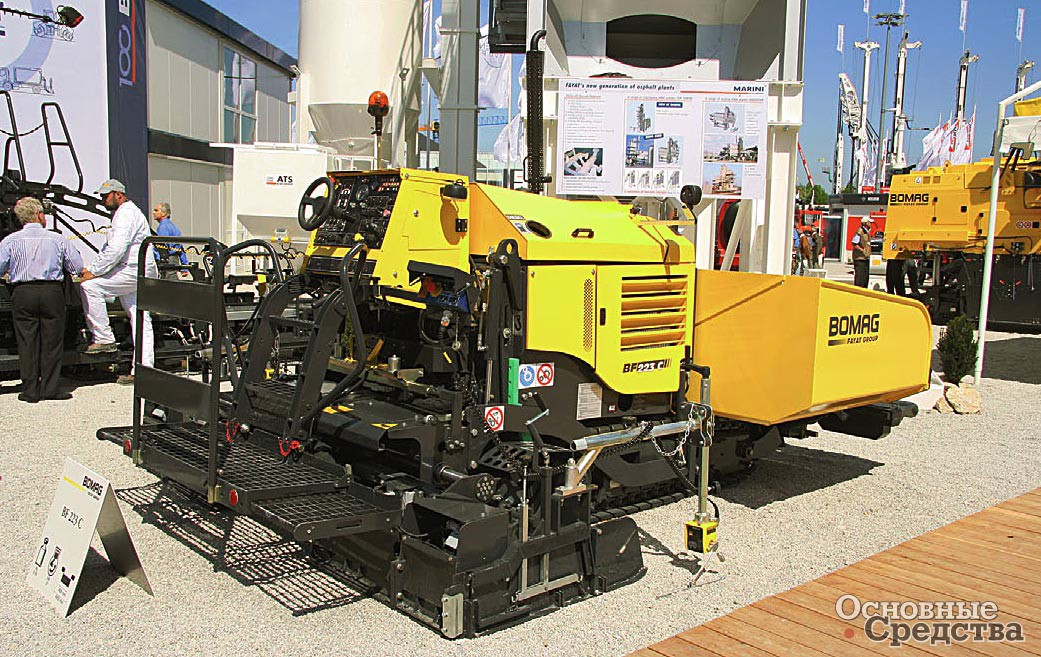 Bomag BF 223 C