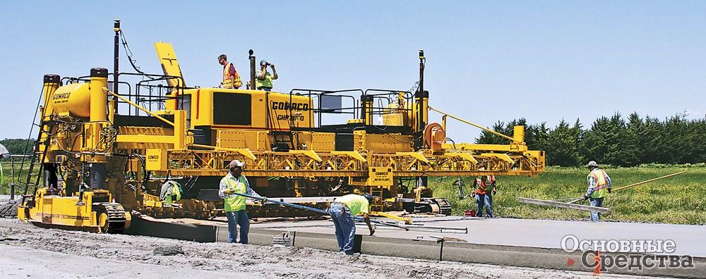 Машины для укладки бетонных смесей цемент в биг бегах москва цена