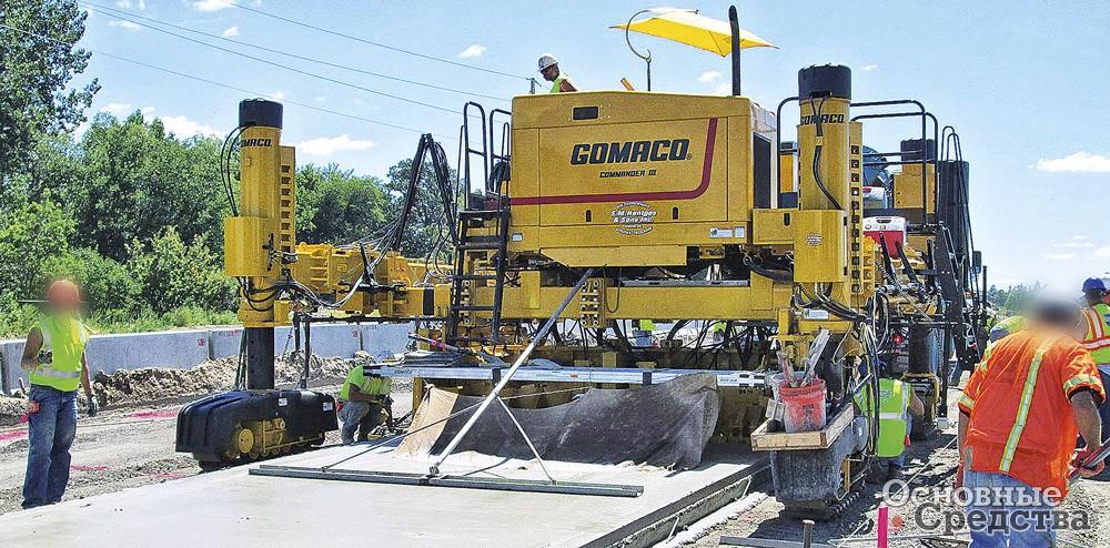 Машины для укладки бетонных смесей бетон для площадок