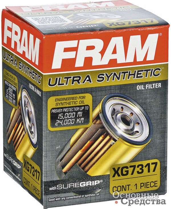 Fram Ultra Syntetic