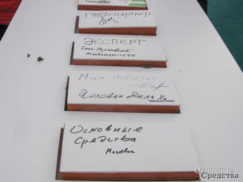 Камень от «Основных Средств» в основании нового склада СДЭК