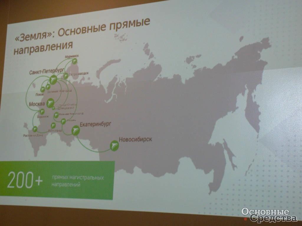 Основные направления наземной доставки грузов СДЭК из Санкт-Петербурга